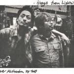 Tadashi & Shogo Koike - Lightning Mag
