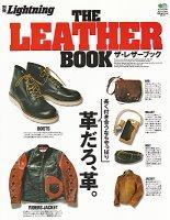 "Lightning Magazine ""Leather Book"", Japan 2010"