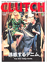 CLUTCH magazine, Japan April2012