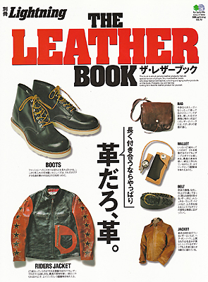"Lightning Magazine ""Leather Book"", Japan 2010"