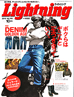 Lightning Magazine, Japan Oct2010