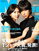Mens Non-No cover, Japan June2010