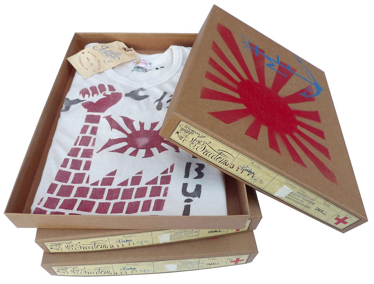 Ninkyo-box1