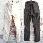 MFSC Pantalon Peau de Diable_Wall
