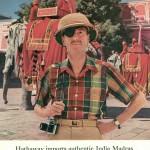 Hathaway ad 1954