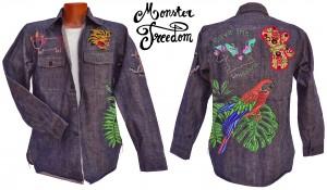 Patrol-Shirt-Monster-Freedom