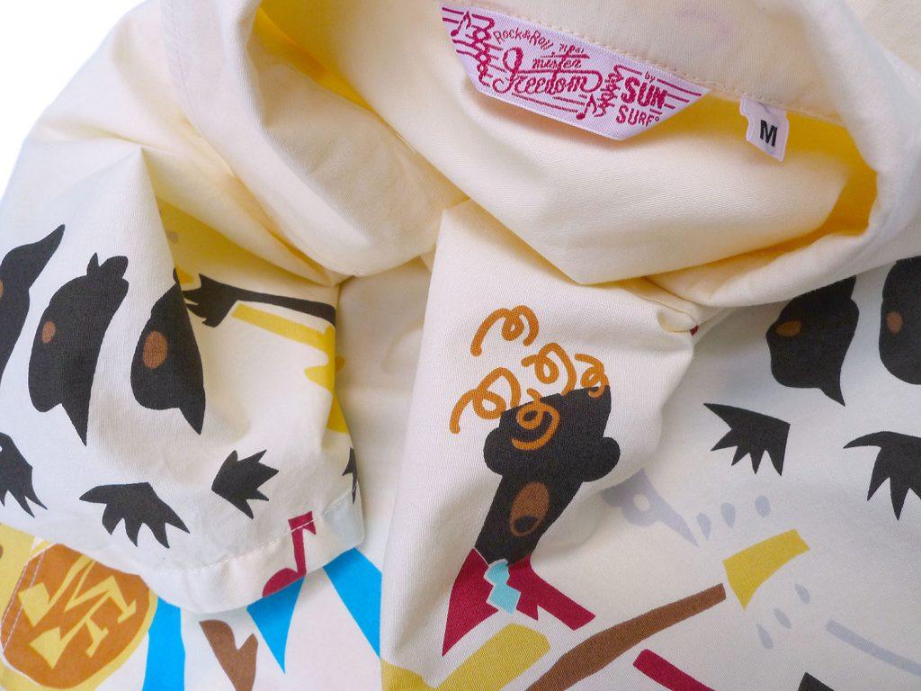 RnR-Shirt-2016-Ivory-5